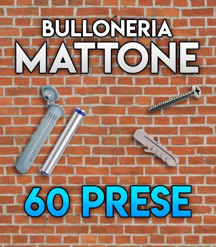 Bulloneria mattone 60 Iniziazione - mattone forato